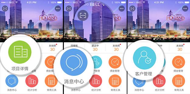 """2014年9月""""新房联动""""整合营销平台隆重上线!"""
