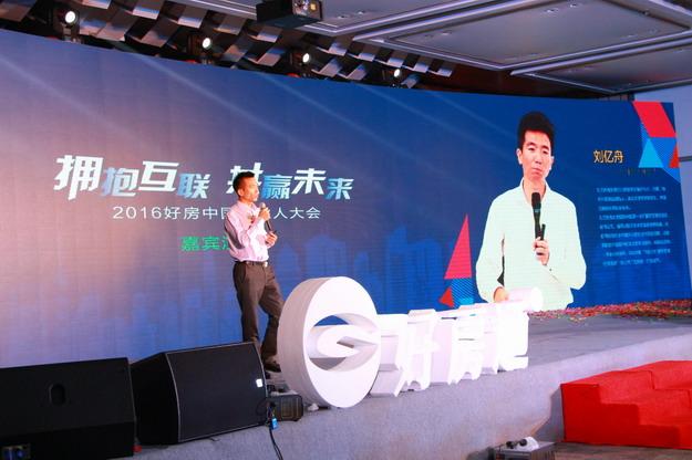 九轩资本创始人刘亿舟先生精彩分享